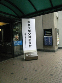 Img_4263_2