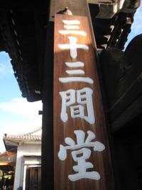 Img_8622