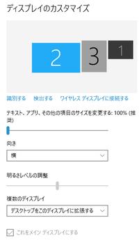 Win10_2