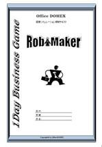 Text_robo_2