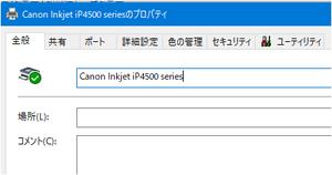 Ip4500