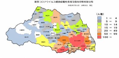 Map0711
