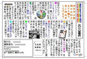 2010bisiness_2