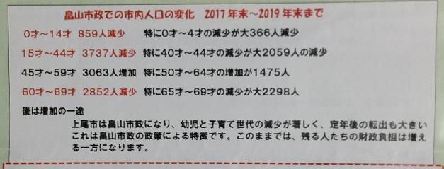 Photo_20201021231701