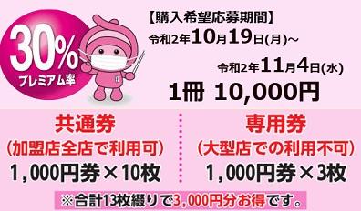 Photo_20201114171001